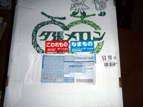P7120054.JPG